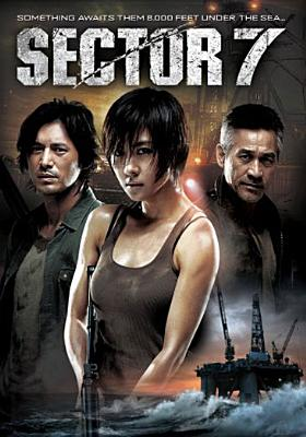 SECTOR 7 BY HA,JI-WON (DVD)