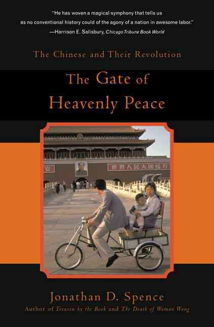 The Gate of Heavenly Peace By Spence, Jonathan D.